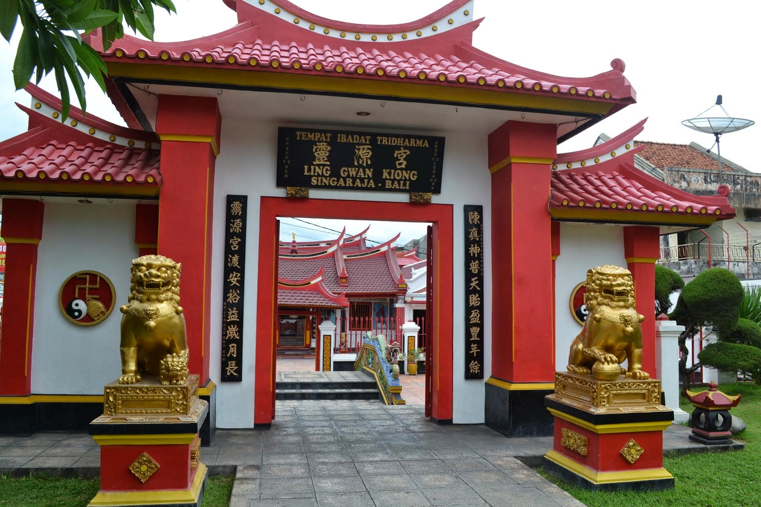 Ling Gwan Kiong Chinese Temple