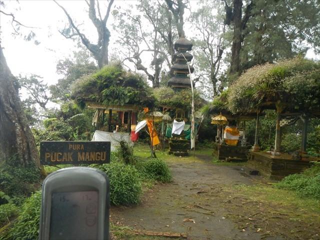 Pucak Mangu Temple